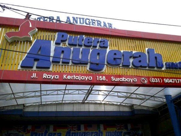 Supplier ACP Murah Tangerang Selatan